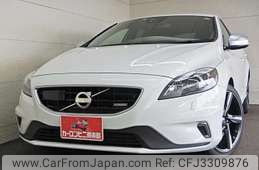 Volvo Others 2013