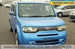 nissan-cube-2013-550-car_5df3617e-4cb1-4be2-92af-feb536de01fa