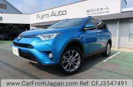 Toyota Others 2016