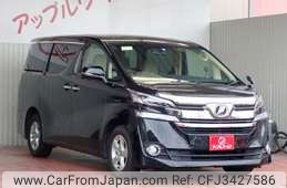 Used Toyota Vellfire for Sale. Unbeatable Quality & Price