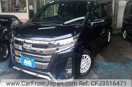Used Toyota Noah 2018 For Sale At Best Prices - From Japan Directly