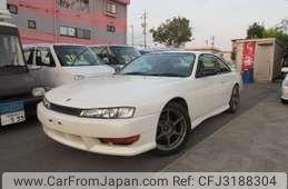 Nissan Silvia 1997
