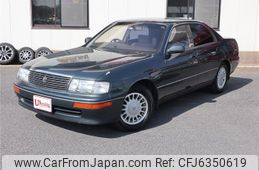 toyota-crown-1991-6611-car_61732e5c-77c8-4501-b68a-194ac351553f