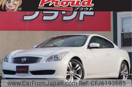 nissan-skyline-coupe-2008-7282-car_62be212c-7794-4191-a414-fc9e4d30cbdb