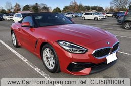 bmw-z4-2020-49813-car_642c16d8-fb8e-4321-9606-8ffce9313b45