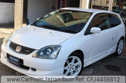 honda-civic-2005-22605-car_64dfba31-0450-40a4-8e21-3a4685404385