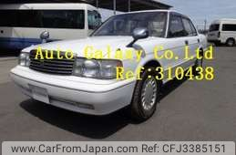 Toyota Crown 1992