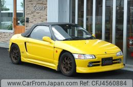 honda-beat-1993-7915-car_65368904-2463-415d-9b73-49ddbcaf0060