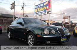 jaguar-s-type-2003-2189-car_66a2d4da-2511-4b13-8369-86d219e6978f
