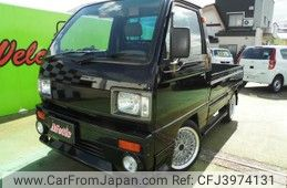 Suzuki Carry Truck 1985