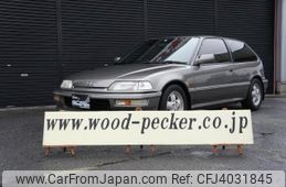 honda-civic-1990-25455-car_6a392059-a001-47e1-84f6-5113e47d860e