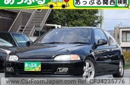 honda-civic-1992-14851-car_6e7474c2-090f-4262-9650-61e3dcd36206