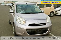 nissan-march-2012-450-car_703b3e5a-e336-4dab-8c27-b87c2f3c9e3e