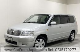 toyota-succeed-wagon-2012-5521-car_70684172-3125-466f-be51-592099caa4de