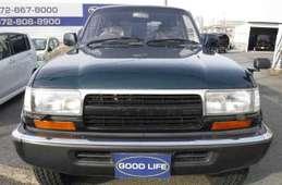 Toyota Landcruiser 80 1995