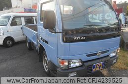 nissan-atlas-2006-11584-car_731feb97-9a32-4e82-aab8-1c19895a5b15