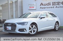 audi-a6-avant-2020-72202-car_73be5581-0956-4b7c-8eda-009a1aab2829