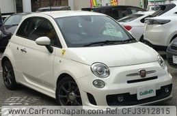 Abarth Others 2014