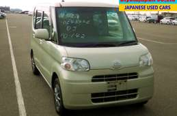 Used Daihatsu Tanto For Sale At Best Prices From Japan Directly