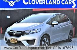 honda-fit-2015-5328-car_74843931-1687-4ce7-99e1-055125750afc