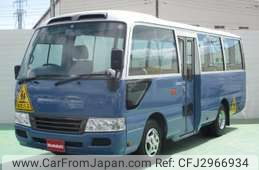 Toyota Coaster For Sale  Competitive Price  Guaranteed Condition