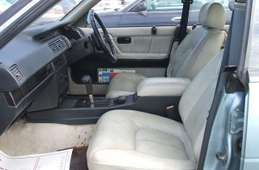 Nissan Cedric Hardtop 1990