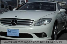 mercedes-benz-cl-class-2007-33633-car_7856ea3a-8b39-4cdf-b01c-73d45e982d3b