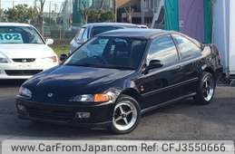 Honda Civic Coupe 1993