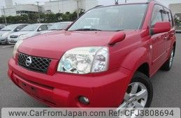 Japanese Used Nissan X-Trail For Sale  Best Value for Money