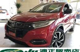 Honda Vezel Hybrid 2018