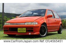 honda-city-1992-7888-car_7a71597a-d2f8-4ee3-9eaf-b7fb526996bd
