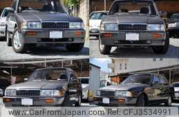 nissan-crew-1994-5110-car_7b8107d0-311e-47fd-8be2-a96901246d93