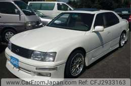 Lexus Others 1995