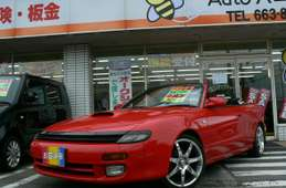 Big Promotion for Toyota Celica for Sale  Buy Now!