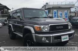 Toyota Land Cruiser 2015
