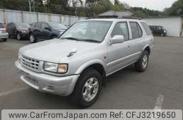 Used Isuzu Wizard For Sale | CAR FROM JAPAN