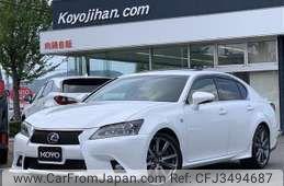 Lexus GS Hybrid 2012