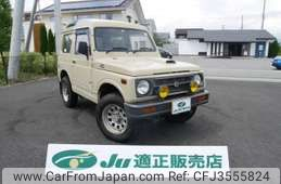 Best Used Suzuki Jimny For Sale (with Prices and Photos)