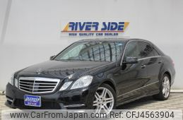 mercedes-benz-e-class-2013-23959-car_7fc95abc-a27b-45be-bc66-61c1cafe7e64