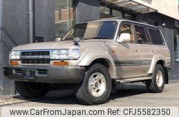 toyota-land-cruiser-1992-21887-car_803f567f-ba73-4400-9f55-242606f4d688