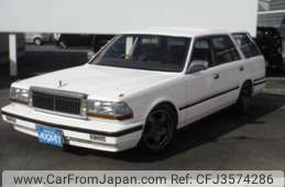 Nissan Gloria Wagon 1990