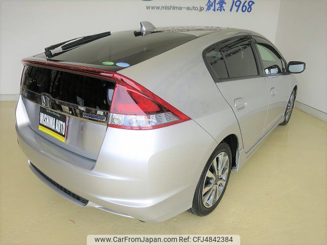 honda-insight-2013-9195-car_8395b81c-3a81-4dfc-8f3c-f8563ae08ba5