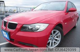 bmw-3-series-2008-1262-car_8676cd8a-768b-4ffd-9f08-0d9833560e54