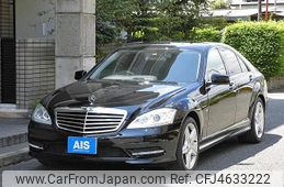 mercedes-benz-s-class-2011-29426-car_86c371b3-9cbf-4bc3-a771-840c9bf6bad2
