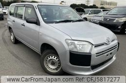 toyota-succeed-van-2014-3700-car_8806fea4-24f7-4d9a-8dea-cd915cfa0b9e