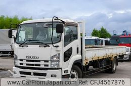 isuzu-forward-2014-24524-car_8a5a7308-5b2b-4dba-891c-f805e74aacea
