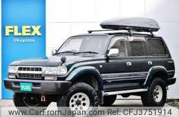 Toyota Land Cruiser 1993