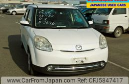 mazda-verisa-2011-800-car_8fe3b3f3-add5-4bde-bef4-5905d3b40a0e