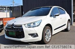 citroen-ds4-2013-7809-car_901dc219-1238-4fb4-96bf-51e8844617d0