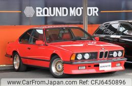 bmw-m6-1991-123112-car_90fba6b8-8169-45a7-8637-926407051923